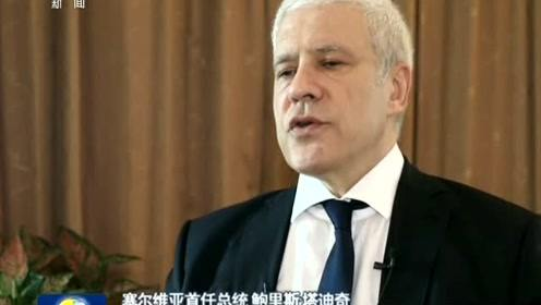 多国前政要支持中国立场 呼吁香港止暴制乱