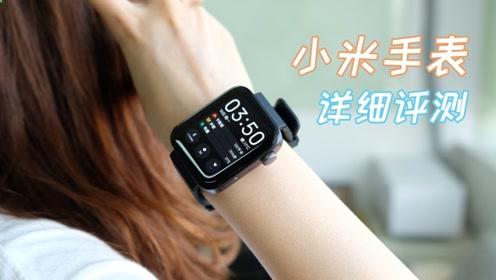 能装APP、能打电话,就是智能手表了?小米手表详细评测