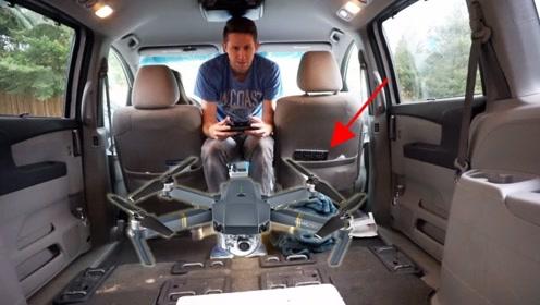 在车里放飞一架无人机,它会停在原地飞行还是跟着汽车移动?