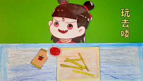 原创手绘定格动画:一大包薯条,蘸着番茄酱吃棒极了,好过瘾图片