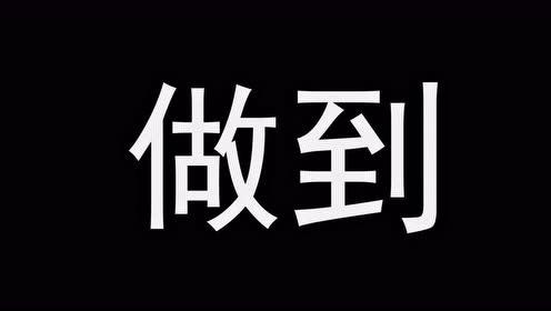 """湖南日报评论员:为""""中国之治""""贡献湖南力量"""