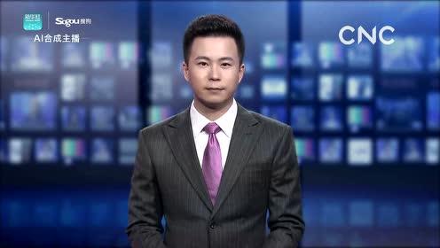 AI合成主播│阿富汗塔利班释放两名外国人质