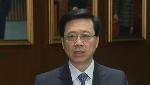 香港理工大近900人自首 李家超严正表态:会以暴动罪拘捕所有涉案者