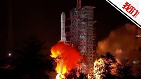 中星18号卫星发射后失联损失超15亿元 中国卫通向保险商申请全额赔付