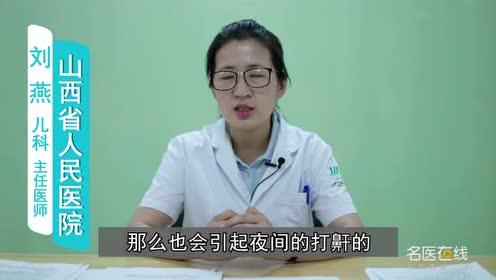 夜间打鼾和哮喘有关系吗