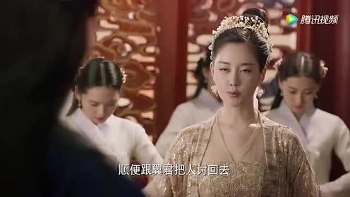 三生三世十里桃花:乐胥娘娘这是来要人!还是来抢人?!