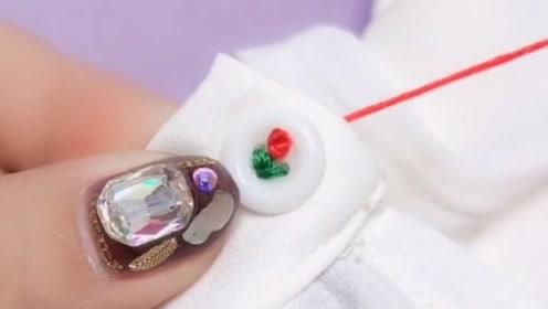 扣子掉了的正确缝法,简直比新买的还要结实!