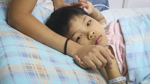 江西一重症女孩笑对病魔7年,终得重生机会,却难进手术室