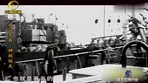 中国远赴苏联,就火箭航空技术援助中国一事,历时35日反复谈判