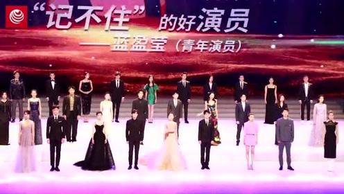 第28届中国金鸡百花电影节盛大开幕