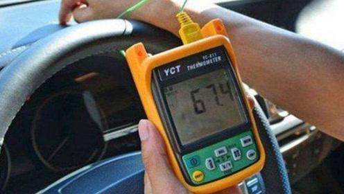 车子经常高温有哪些伤害?切记粗心不在意,否者最后大修