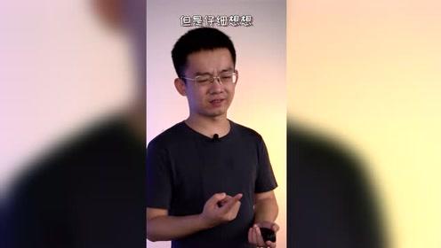 用XS Max加价换iPhone 11,到底值不值得?