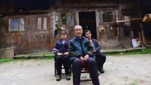 中国最土豪的贫困户 穷了一辈子才知道自己家破房子至少值8亿
