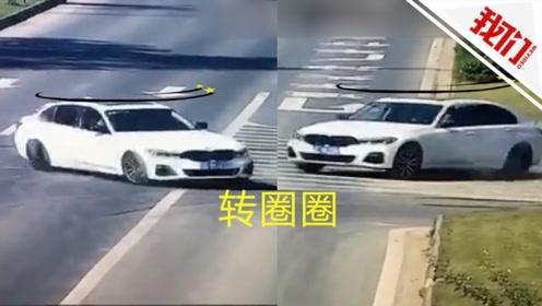 男子和女朋友闹别扭当街漂移转圈圈 女朋友就在副驾驶上坐着