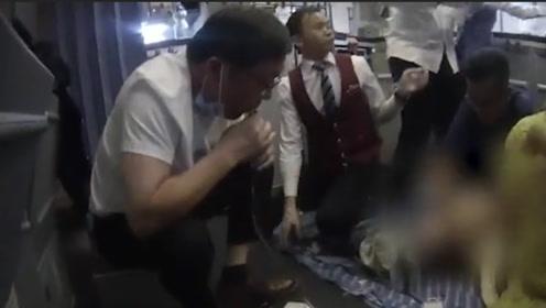 中国好医生,万米高空上他们用嘴为患者排尿