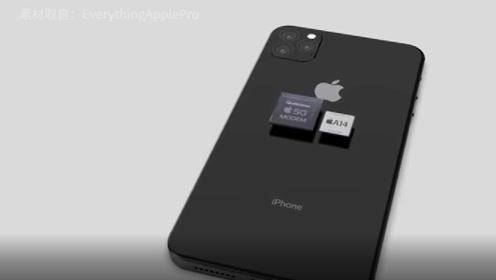 苹果A14芯片曝光:5纳米工艺+高通5g基带,性能与信号齐飞