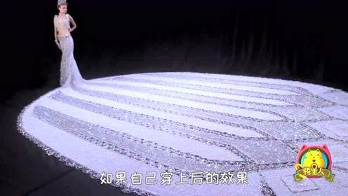 世界最华丽的婚纱!用100万珍珠打造重180斤,穿上能走路?