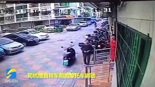 因车位纠纷发生争执,男司机一脚油门撞翻女摩托车车主