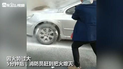 """私家车路边自燃 """"90后""""公交司机帮助灭火"""