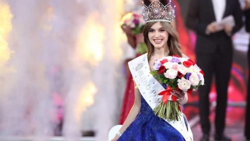 """俄罗斯小姐被迫放弃""""环球小姐""""选美赛 原因又是美国签证?"""