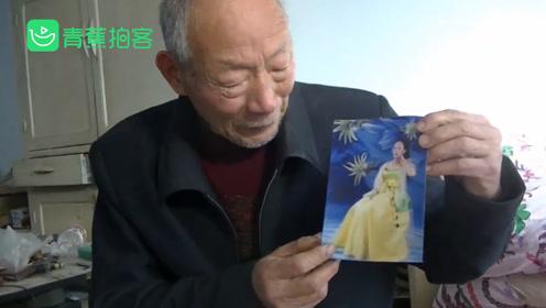 女儿因没考上重点中学患精神病走失 7旬老父亲苦寻13年未果