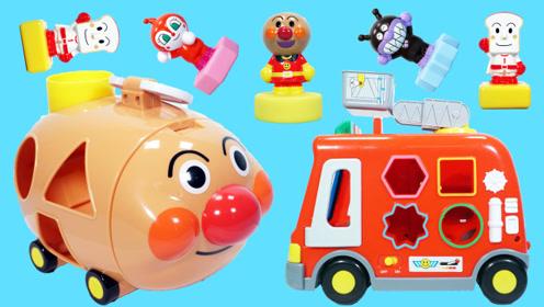 面包超人的猪仔车玩具
