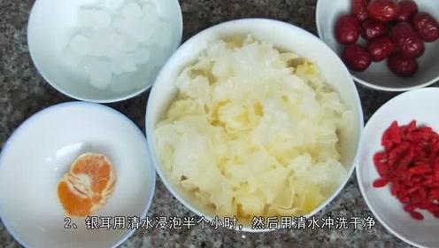 小雪节气,从妇女到少女,一定喝这碗甜汤,补气补血,手脚不冰凉