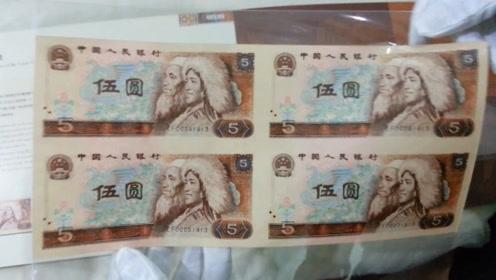 1980的5元人民币,单价值多少?古币收藏界黑马!