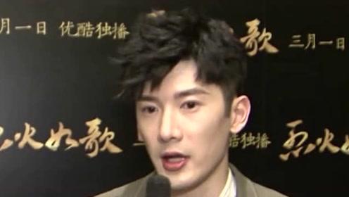 刘芮麟发文承认与代斯分手 为私联粉丝道歉