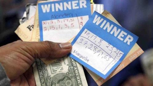 男子一天中连续中20次大奖!赢得1.9亿后却马上洗了澡?