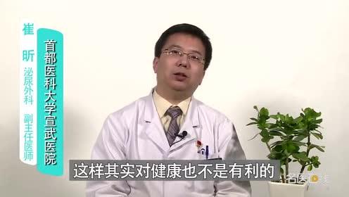 结石患者如何补钙