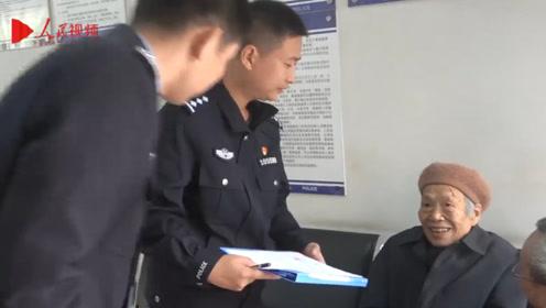 """85岁老人领取人生中第一张身份证 终于摆脱37年""""黑户""""身份"""