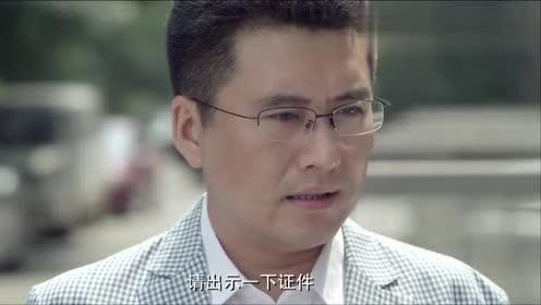 影视:律师诈骗被人报警,刚到家楼下就被带去了局里