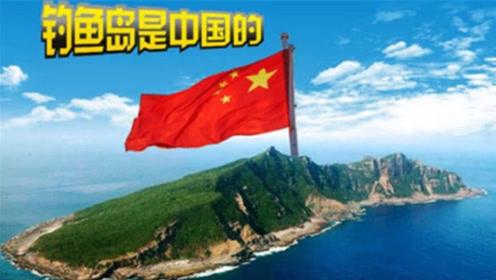 """中国海岛""""钓鱼岛"""",面积多大能住多少人?看完满满的自豪感"""