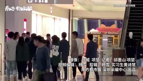 """深圳一小学学生称""""生死边缘走一遭"""",天花板掉落时刚穿过商场"""