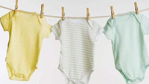 婴儿衣服怎么洗才干净?比起手洗和机洗,宝妈可能更要注意这2点