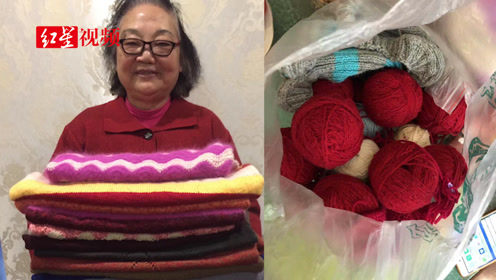 """""""止不住的爱心"""" 78岁婆婆织19件毛衣为凉山儿童送去温暖"""