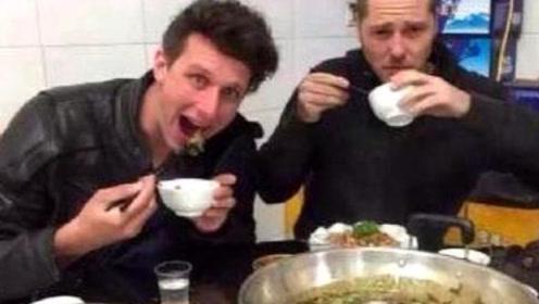 中国留学生请德国室友吃饭,上个厕所回来,却看见这样尴尬的一幕