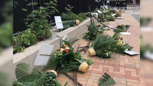 香港无辜身亡清洁工悼念现场竟遭暴徒恶意破坏 市民怒斥:丧心病狂