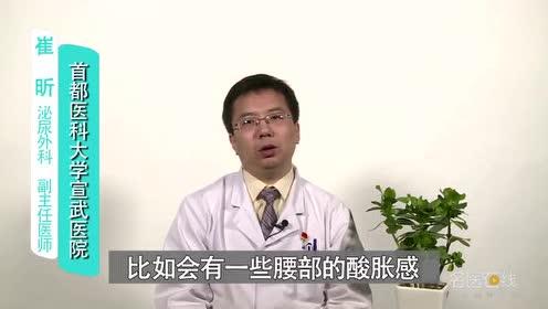 输尿管软镜取石术后会有哪些不适