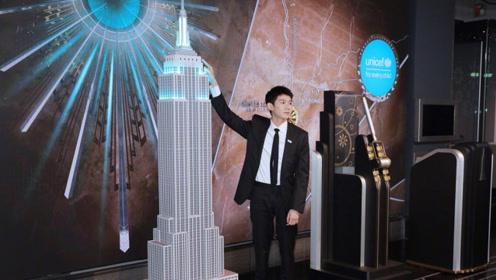 王源参与联合国世界儿童日特别点灯仪式 亲手点亮帝国大厦