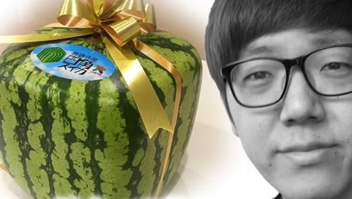 小哥花高价买来方形西瓜,里面是什么样子的?网友:空有其表
