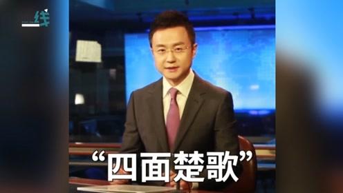美国政客乱港煽暴 英国雇员胡诌乱道 央视主播:你们脸在哪里呢?