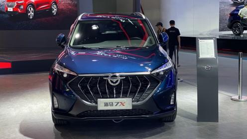 """2019广州车展:海马VF00准量产版 或命名""""海马7X"""""""