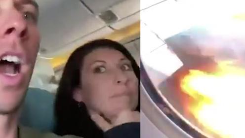 波音客机从美国起飞后引擎喷火 传出巨响紧急返航有乘客被吓哭