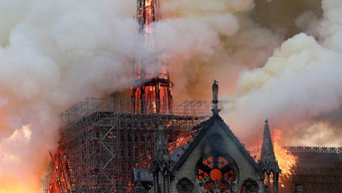 中法确立合作 为巴黎圣母院带来新生