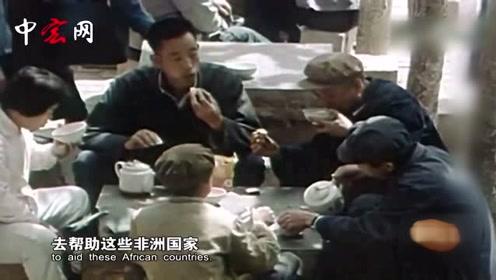 新中国历史上的首次援外