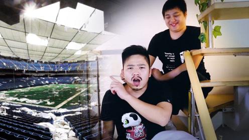 搞笑故事:学校有个废弃体育馆,几位学生翻墙进去玩!