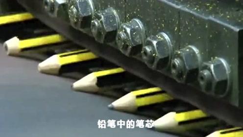 铅笔中的笔芯是怎么装进去的,它真的有毒吗?专家终于给出了答案