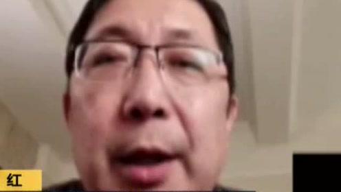 老人万米高空突发疾病 医生用嘴吸出800毫升尿液